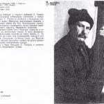 thumbnail of Кобзарі (листівки) Б. Жеплинський